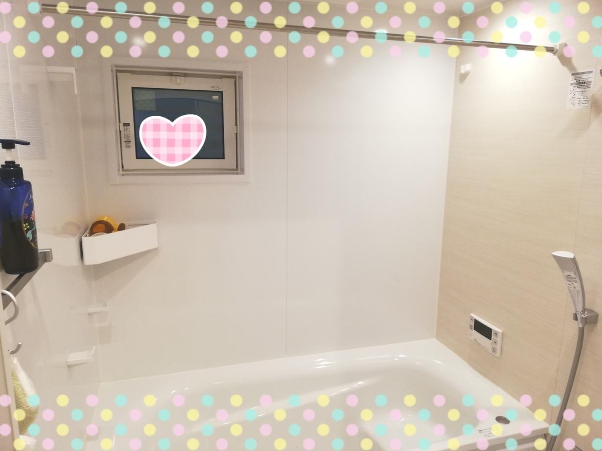 お風呂の中に置くモノは最小限にする
