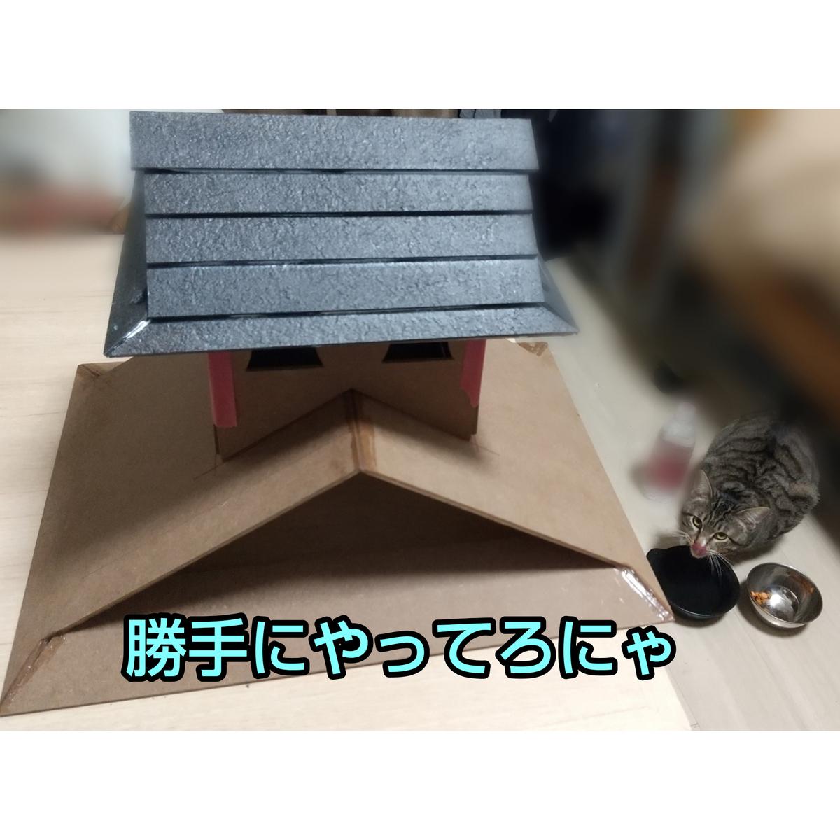 f:id:kohanakotaro:20200327101334j:plain