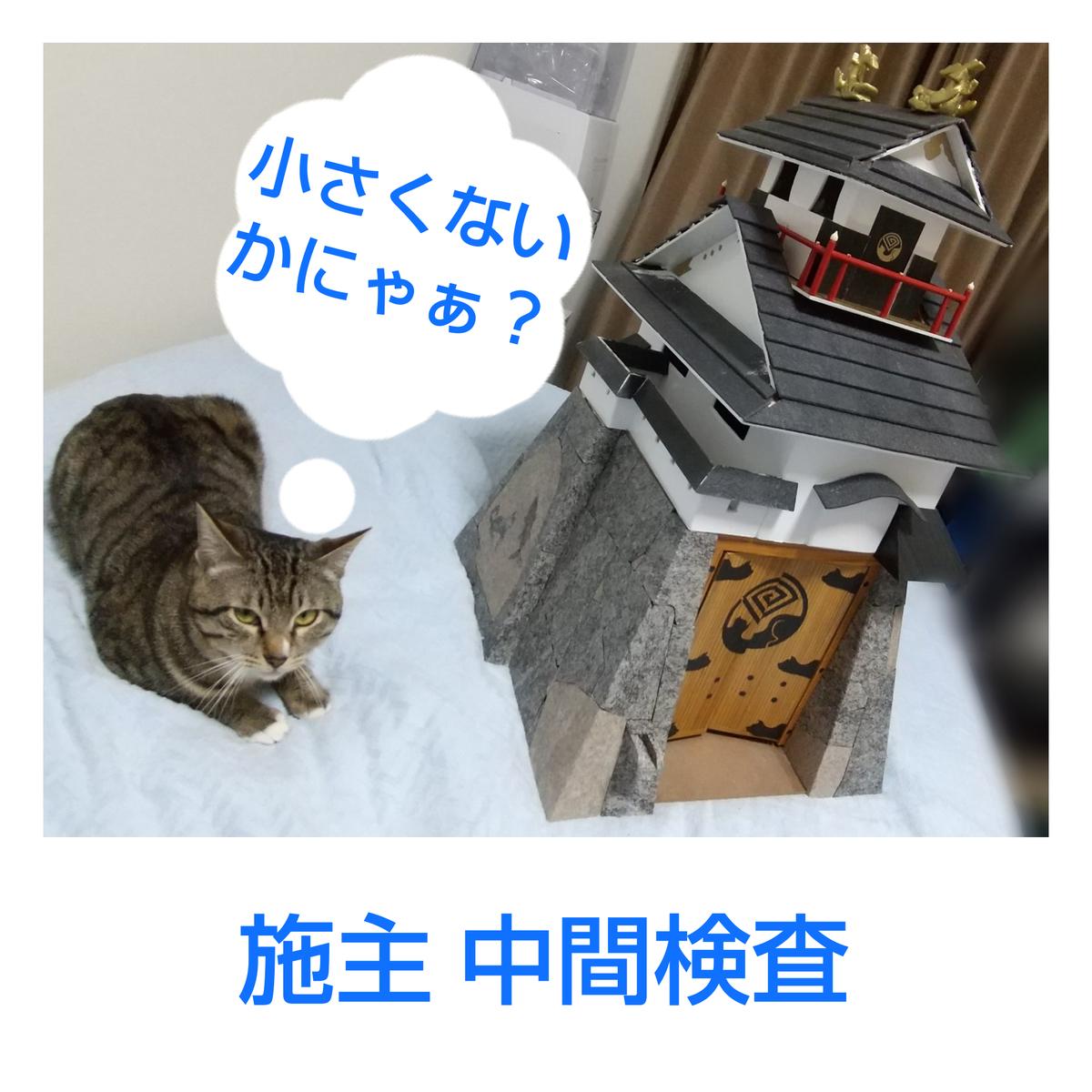f:id:kohanakotaro:20200531190745j:plain