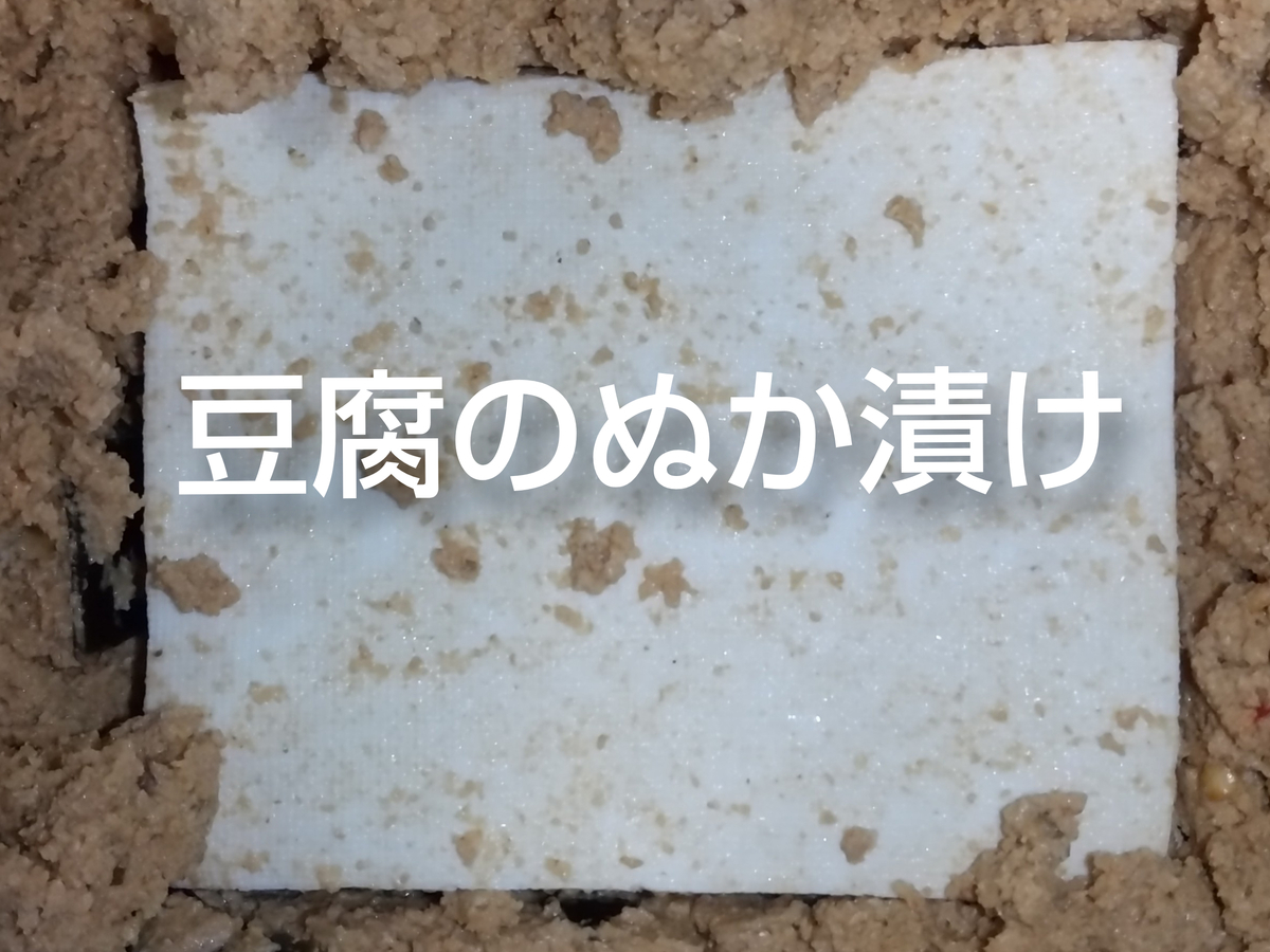 f:id:kohanakotaro:20200711130903j:plain