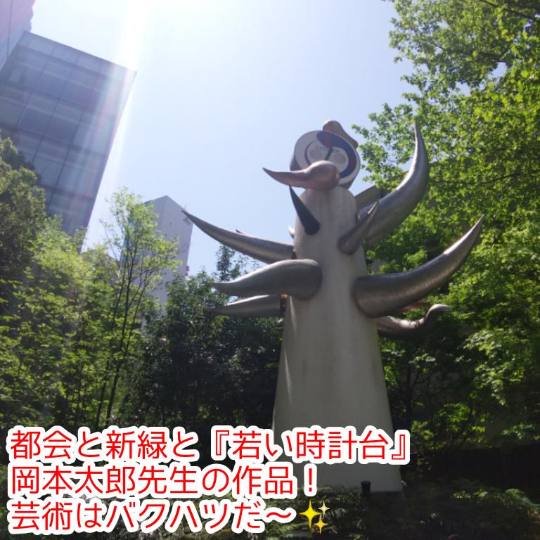 f:id:kohanakotaro:20210423015904p:plain