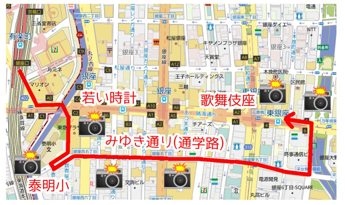 f:id:kohanakotaro:20210424153847p:plain