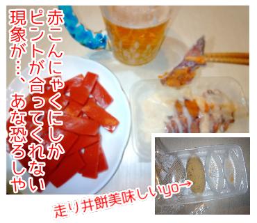 f:id:kohanakotaro:20210427190626p:plain