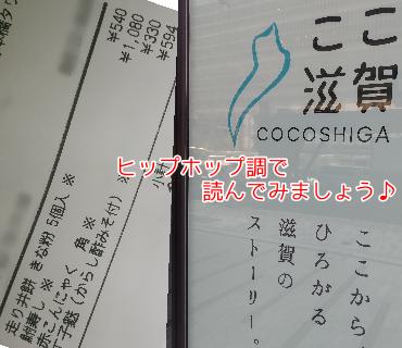 f:id:kohanakotaro:20210427194113p:plain