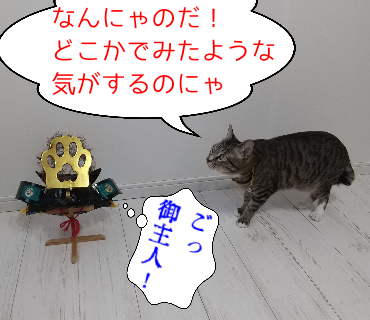 f:id:kohanakotaro:20210505174002p:plain