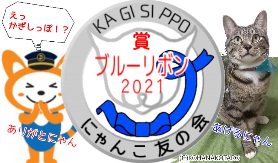 f:id:kohanakotaro:20210516191144p:plain