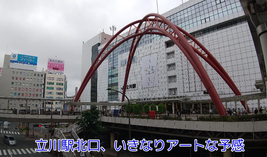 f:id:kohanakotaro:20210520040400p:plain