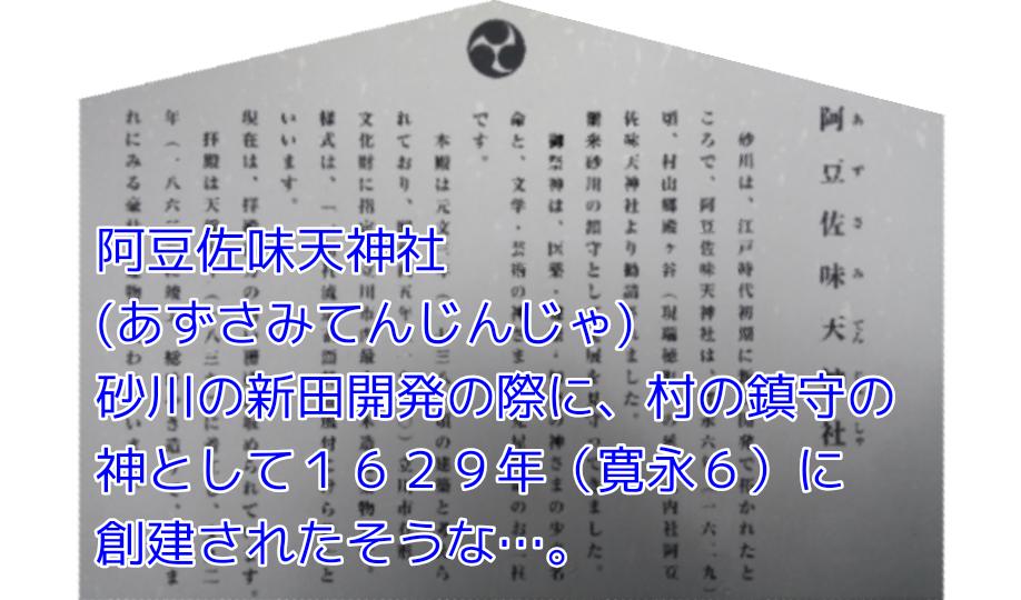 f:id:kohanakotaro:20210520041022p:plain
