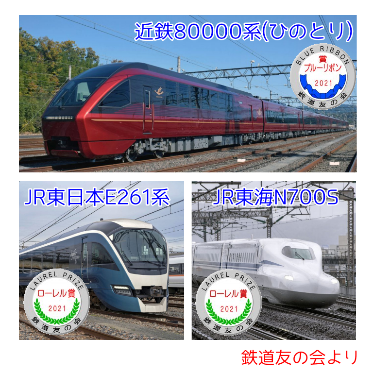 f:id:kohanakotaro:20210526180557p:plain