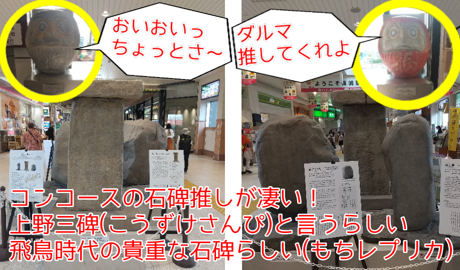 f:id:kohanakotaro:20210604182037p:plain