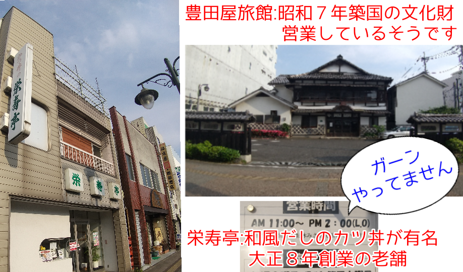 f:id:kohanakotaro:20210604182450p:plain