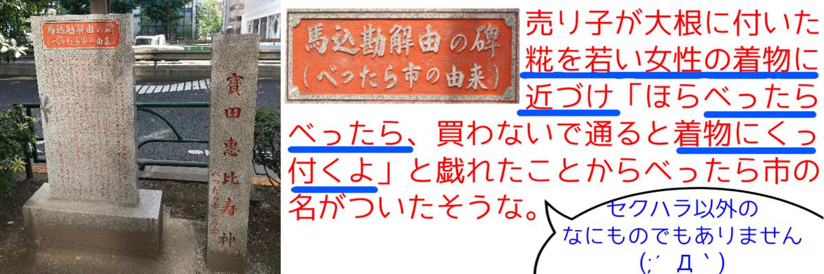 f:id:kohanakotaro:20210612093245p:plain