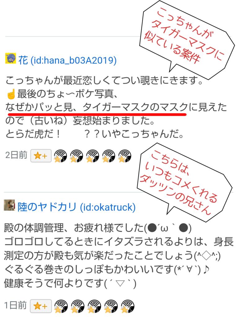 f:id:kohanakotaro:20210629221910p:plain