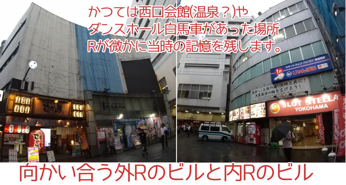 f:id:kohanakotaro:20210703121226p:plain