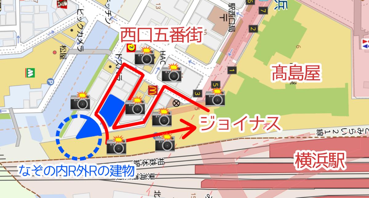f:id:kohanakotaro:20210704112026p:plain