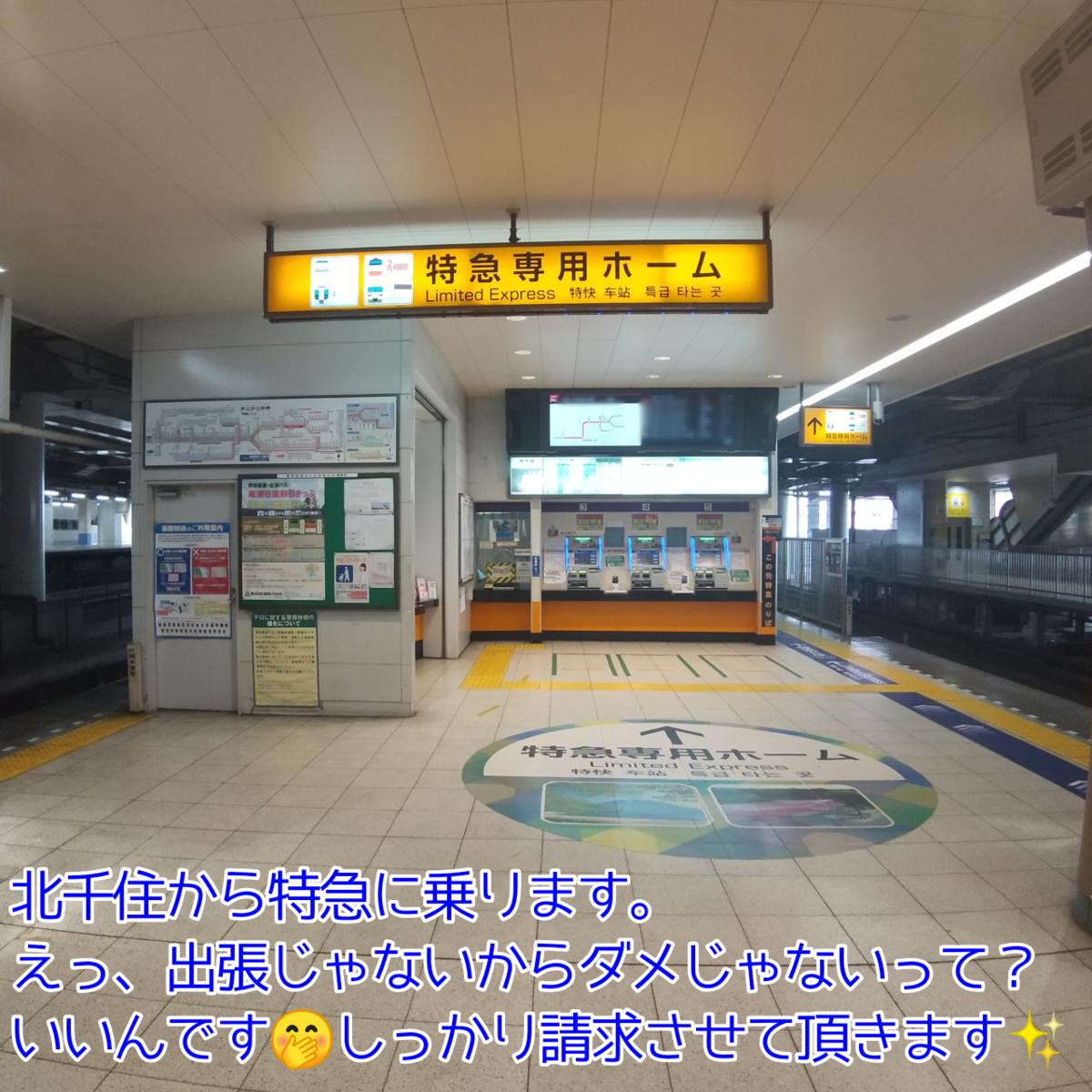 f:id:kohanakotaro:20210717150537p:plain