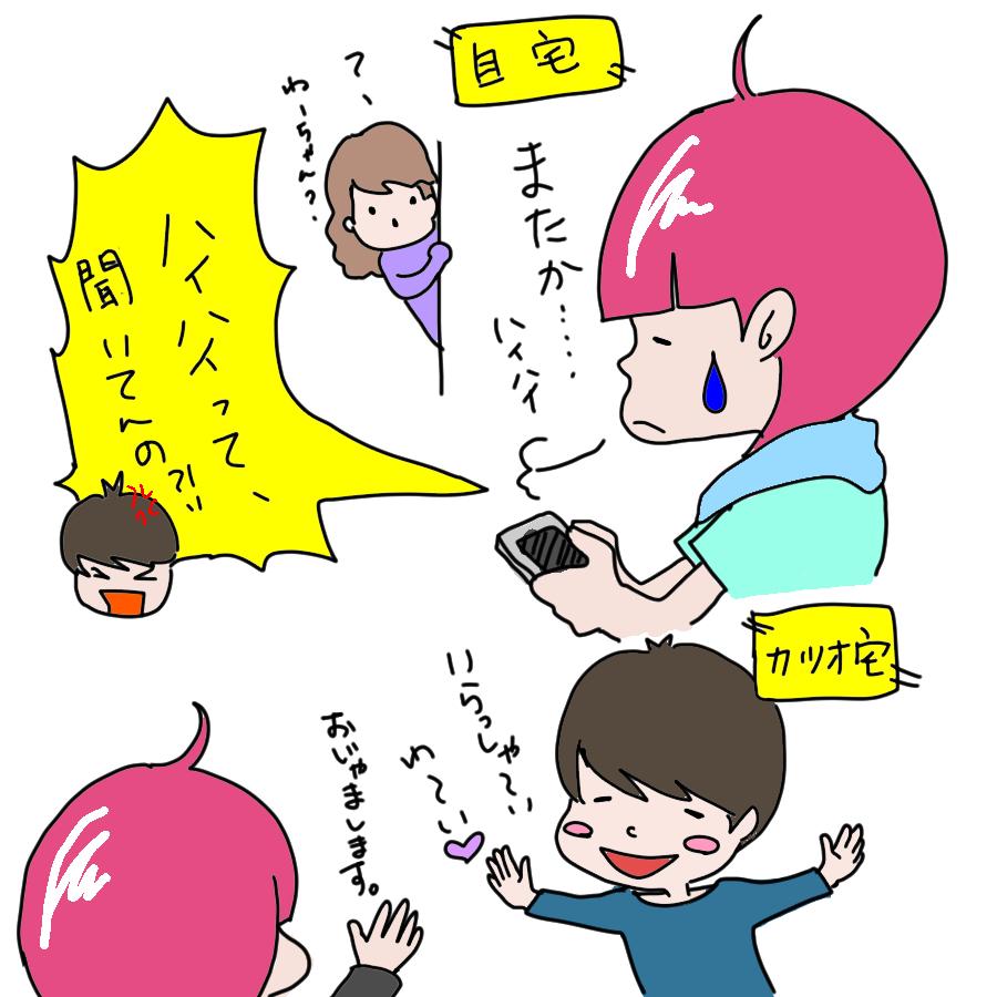 f:id:koharu-hiyori:20210530102508j:plain