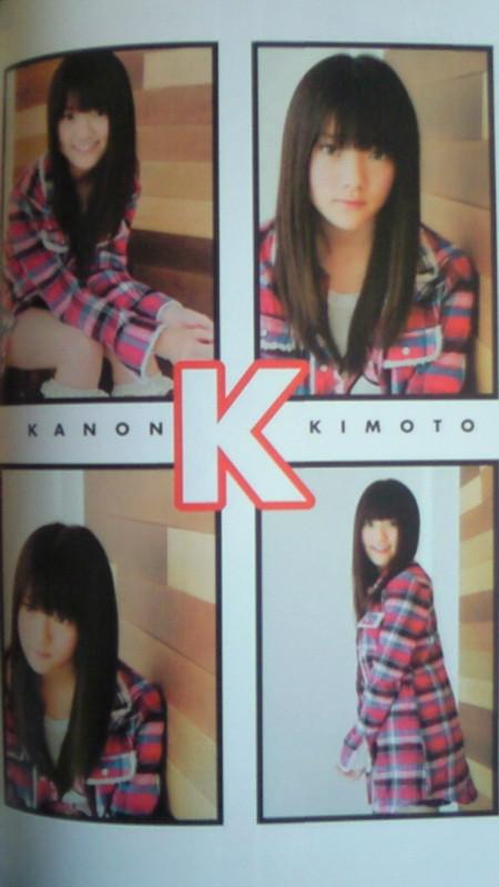 f:id:koharu-miya-nakki:20110226105000j:image