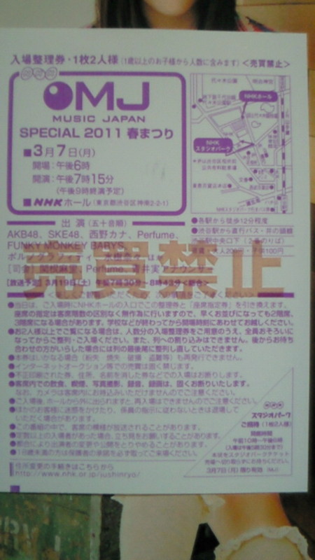 f:id:koharu-miya-nakki:20110226105200j:image