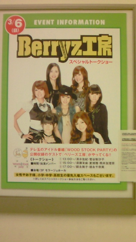 f:id:koharu-miya-nakki:20110306180400j:image