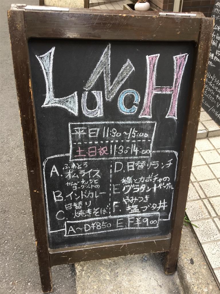 f:id:koharu_t:20170511191735j:image