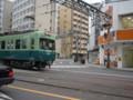 [聖地巡礼][光井愛佳]路面電車と並走