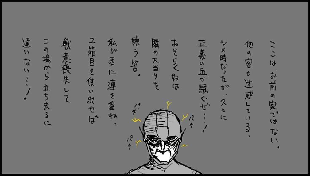 f:id:kohdyun:20200130012204j:plain