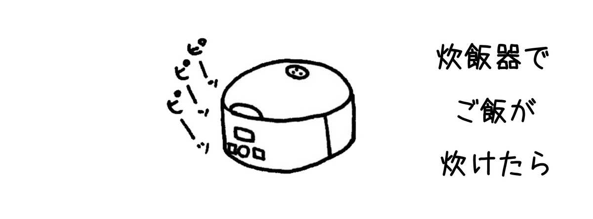 f:id:kohdyun:20200130024741j:plain
