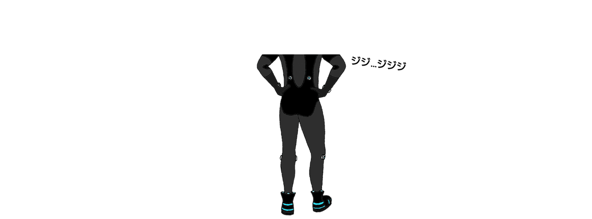 f:id:kohdyun:20200704213627j:plain