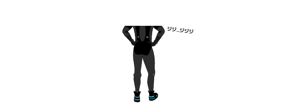 f:id:kohdyun:20201119140707j:plain