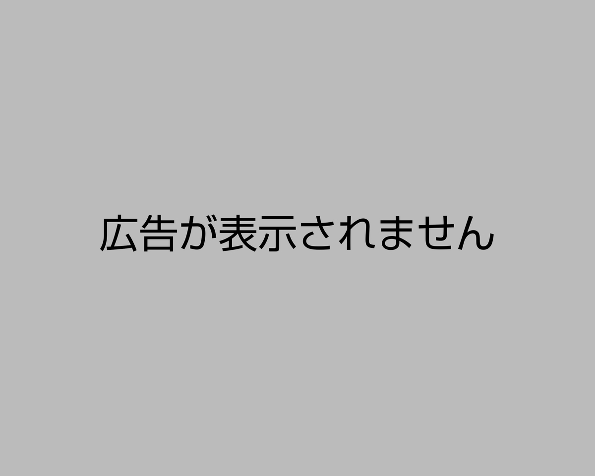 f:id:kohdyun:20210918145930j:plain