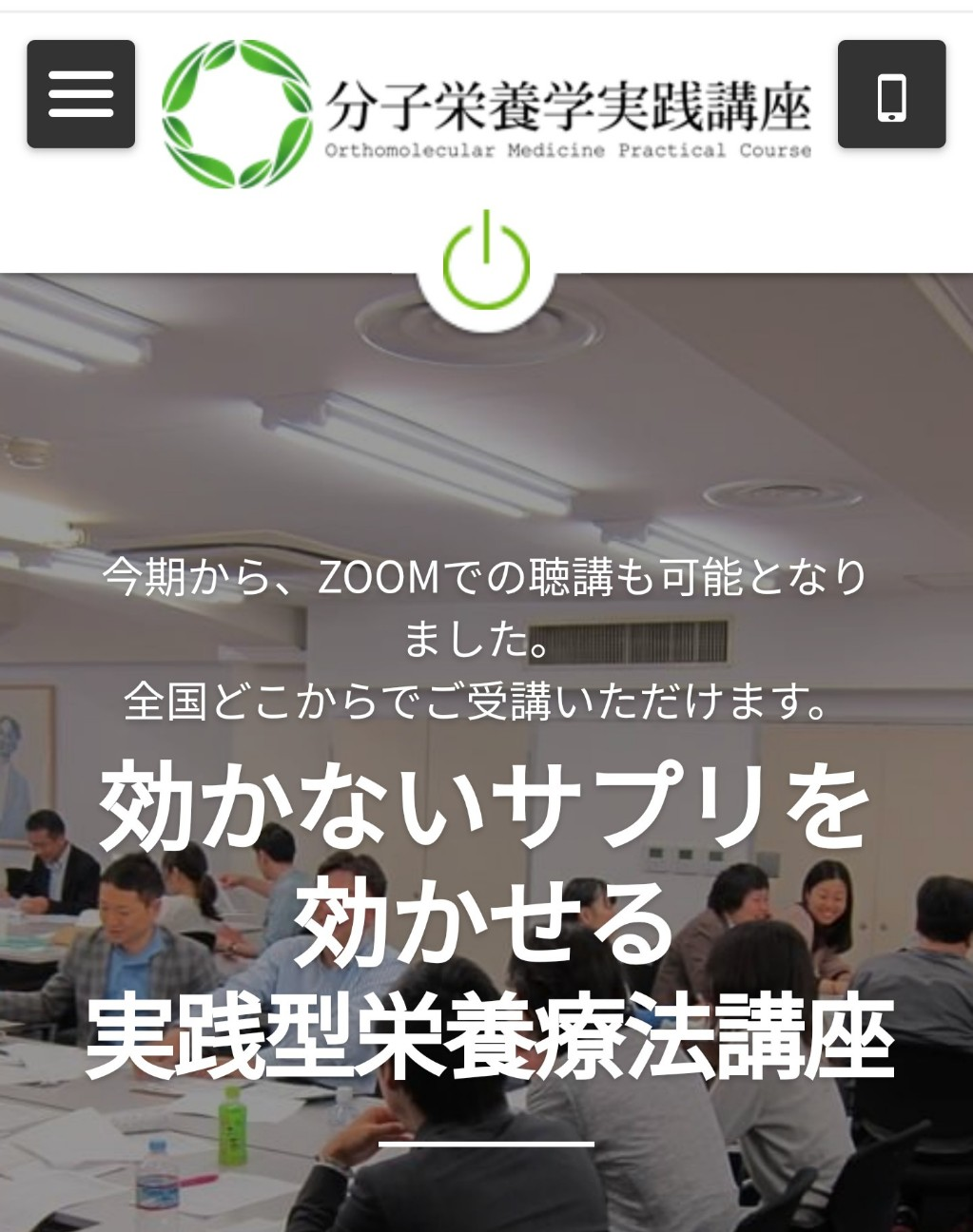 f:id:kohei1064:20200720120004j:image
