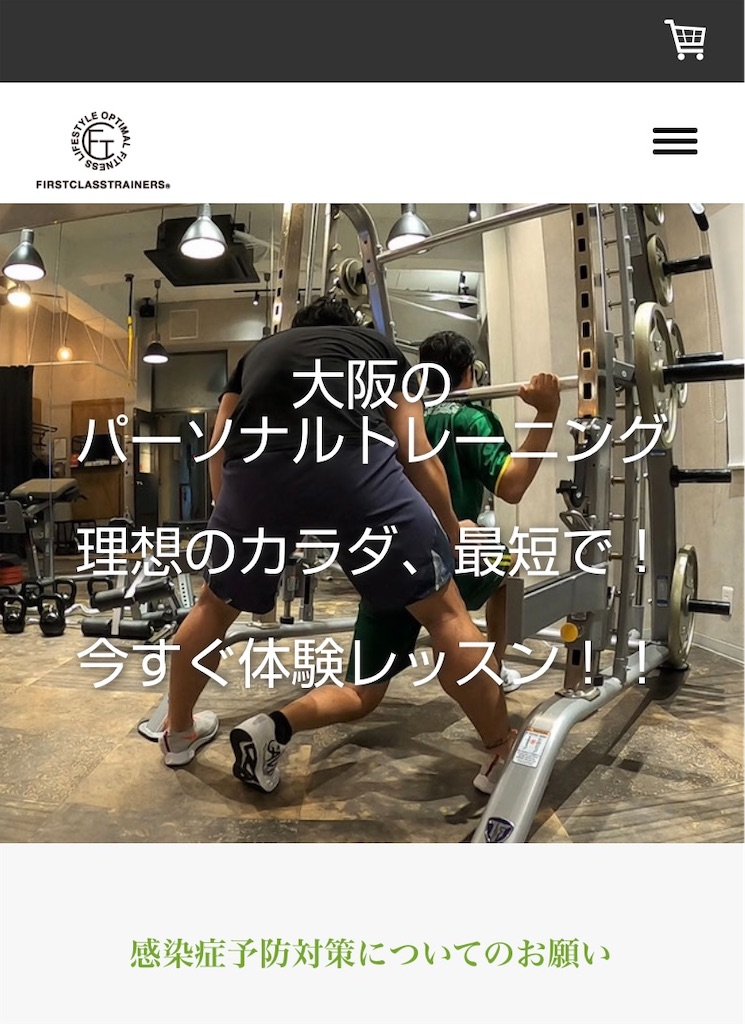 f:id:kohei1064:20210105211926j:image