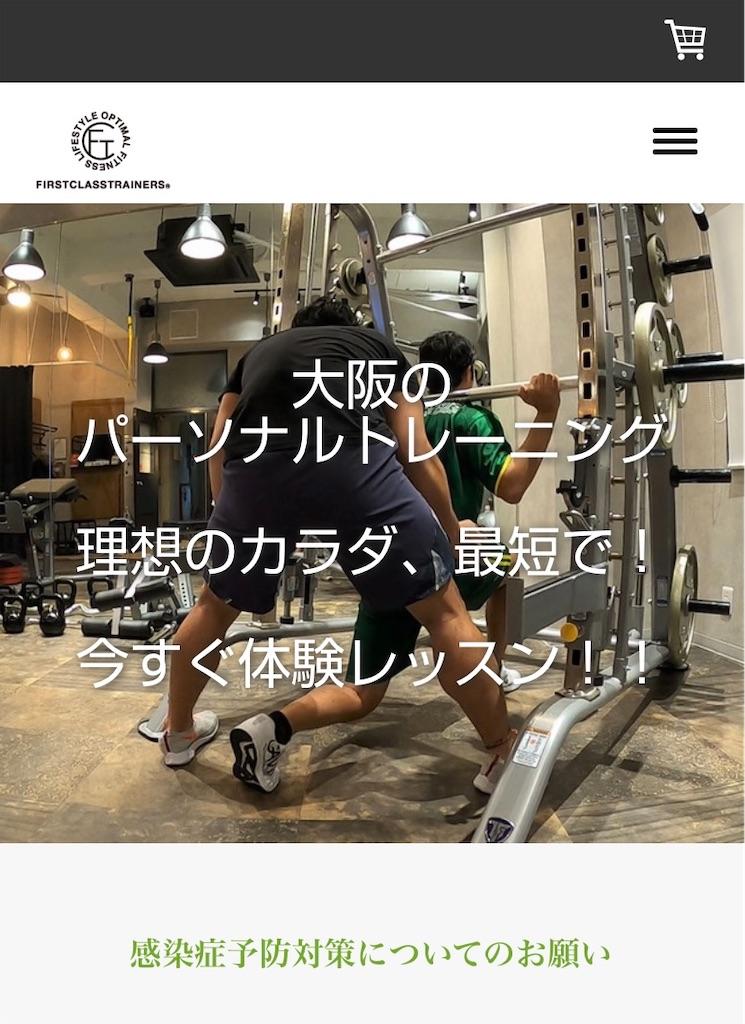 f:id:kohei1064:20210122195534j:image