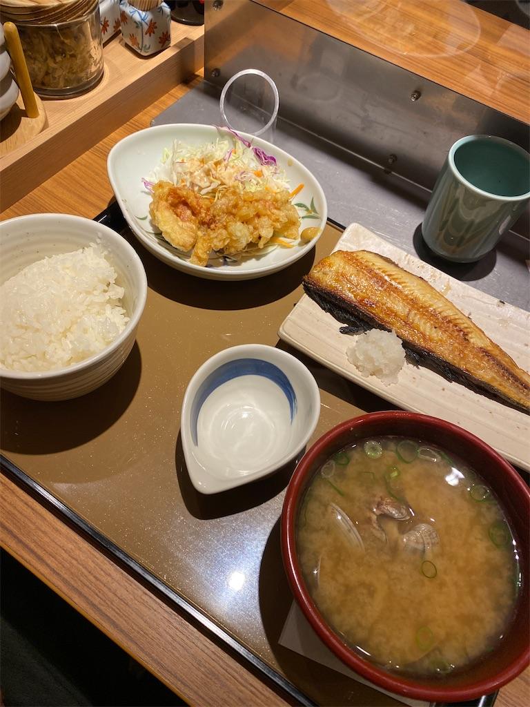 f:id:kohei1064:20210318112222j:image
