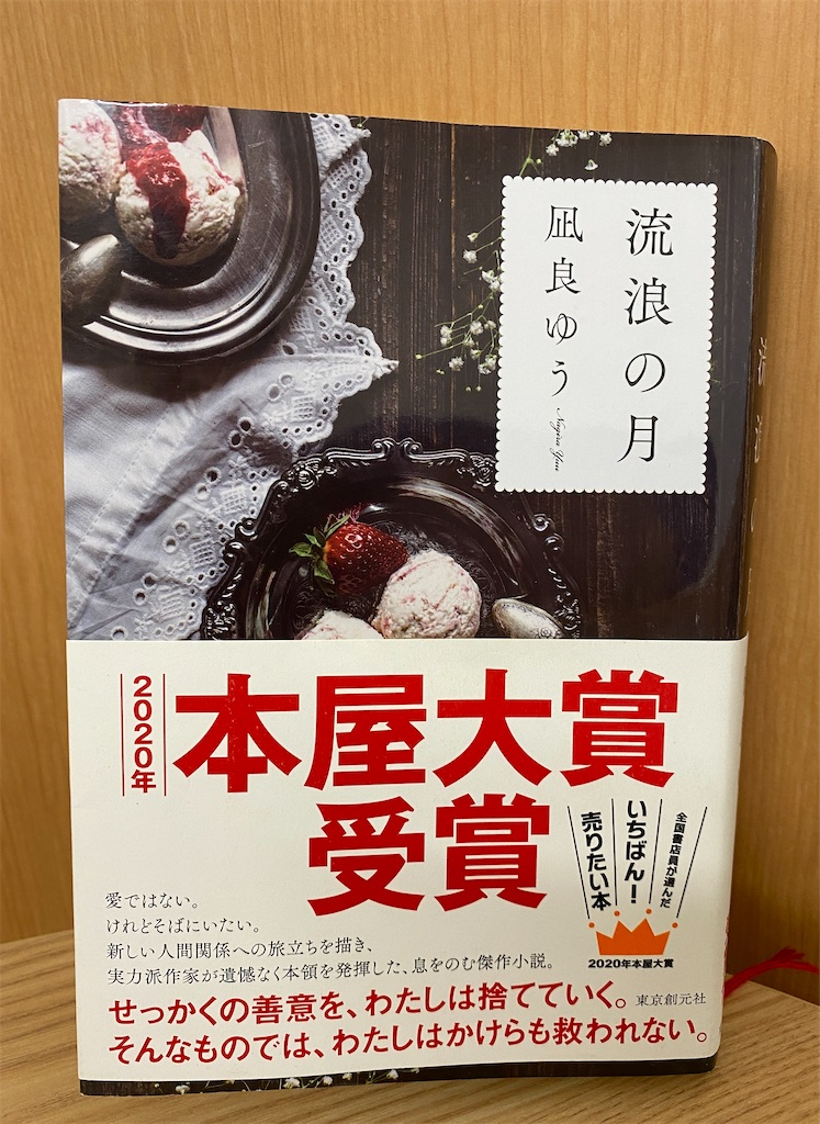 f:id:kohei1064:20210325113101j:image