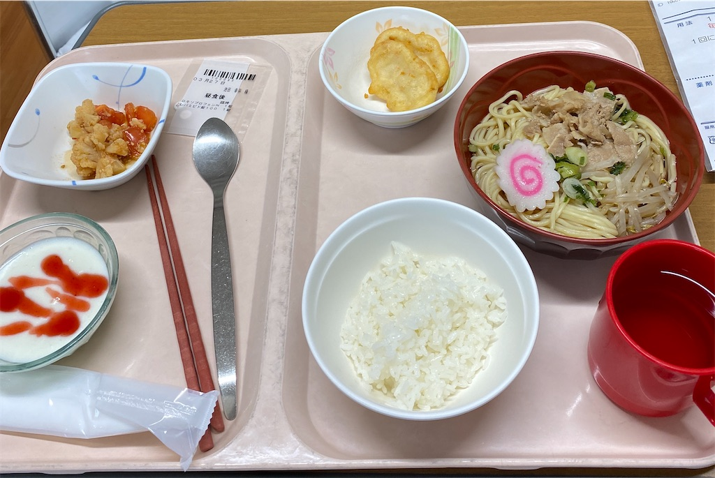 f:id:kohei1064:20210327143517j:image