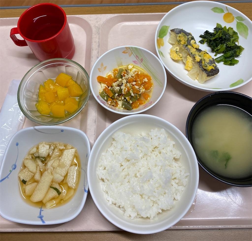 f:id:kohei1064:20210330064204j:image