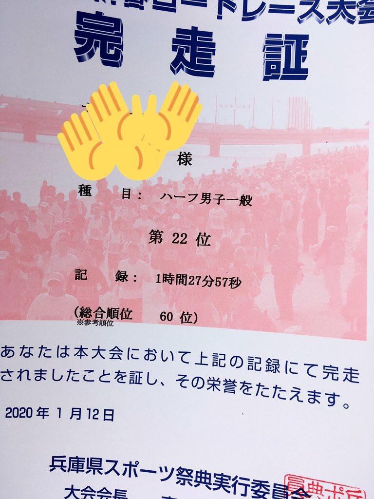 f:id:kohei1214:20200113082243j:plain
