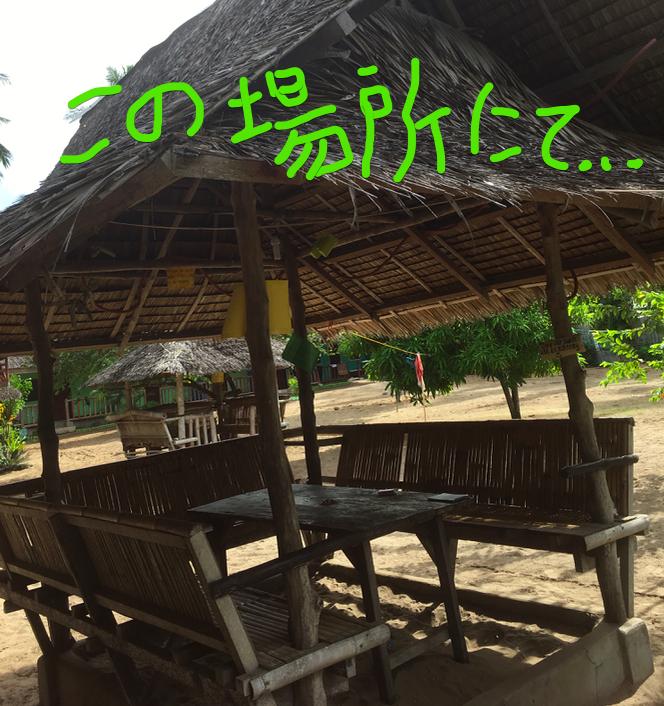 f:id:kohei1237:20190124142437p:plain
