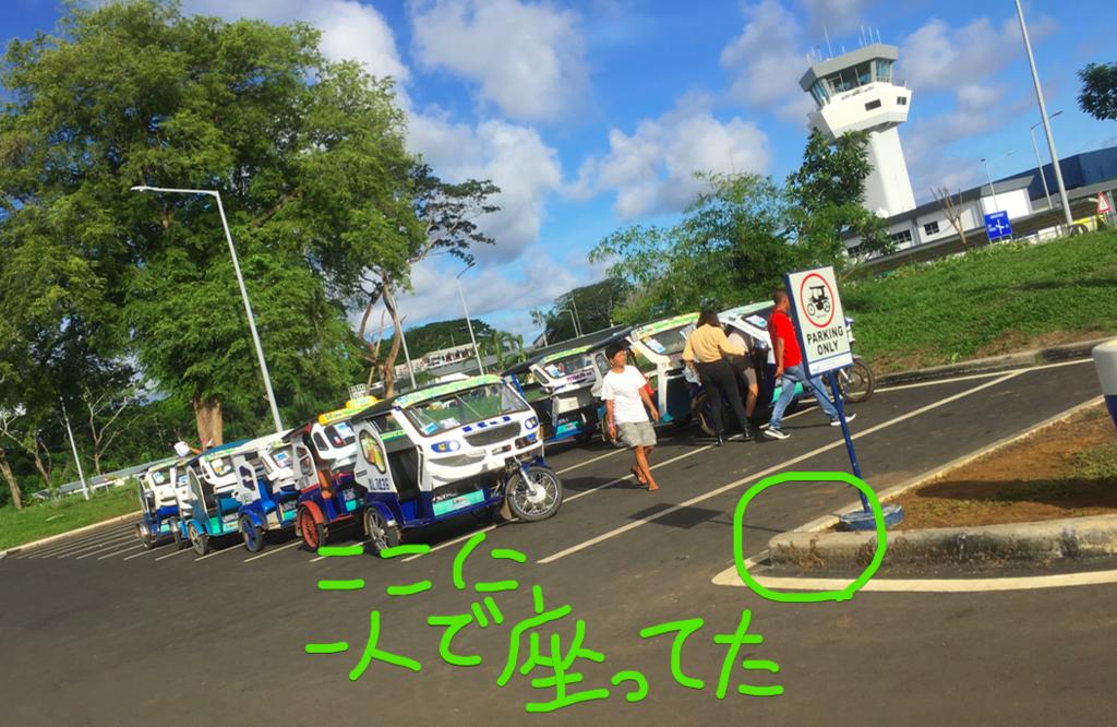 f:id:kohei1237:20190126141820p:plain