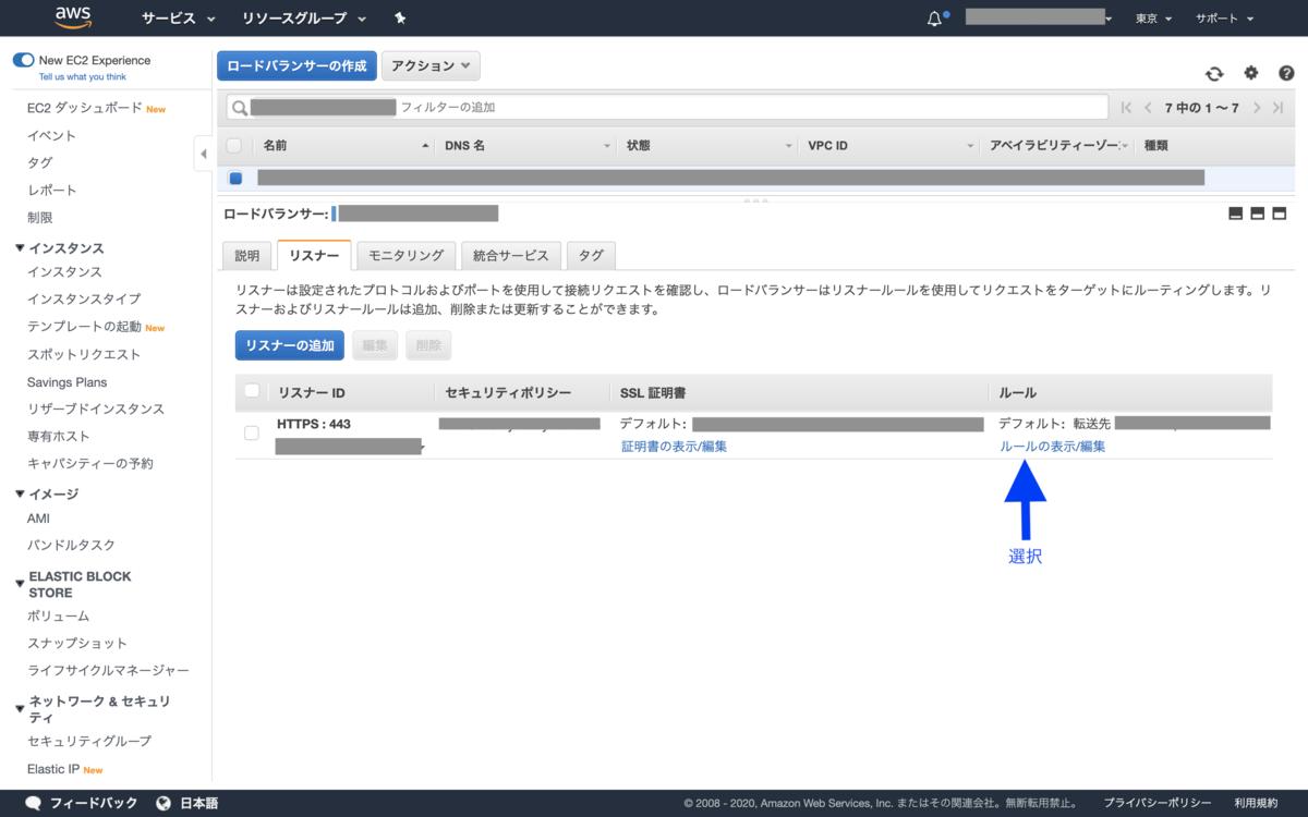 f:id:kohei_iwamura:20200208130631p:plain