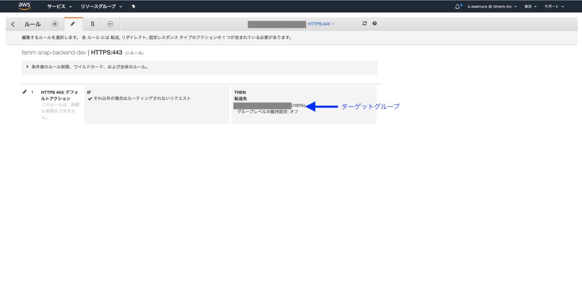 f:id:kohei_iwamura:20200208144325p:plain
