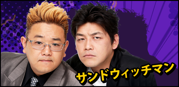 f:id:kohei_nagura:20180317114352j:plain