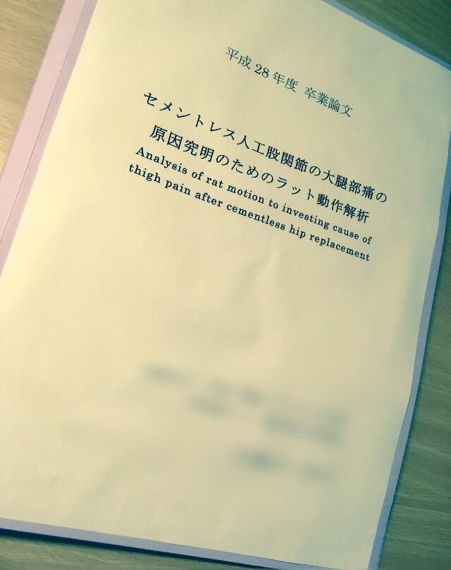 f:id:kohei_nagura:20180322182020j:plain