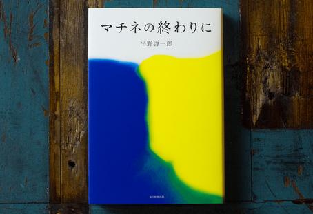 f:id:kohei_nagura:20180327155207p:plain