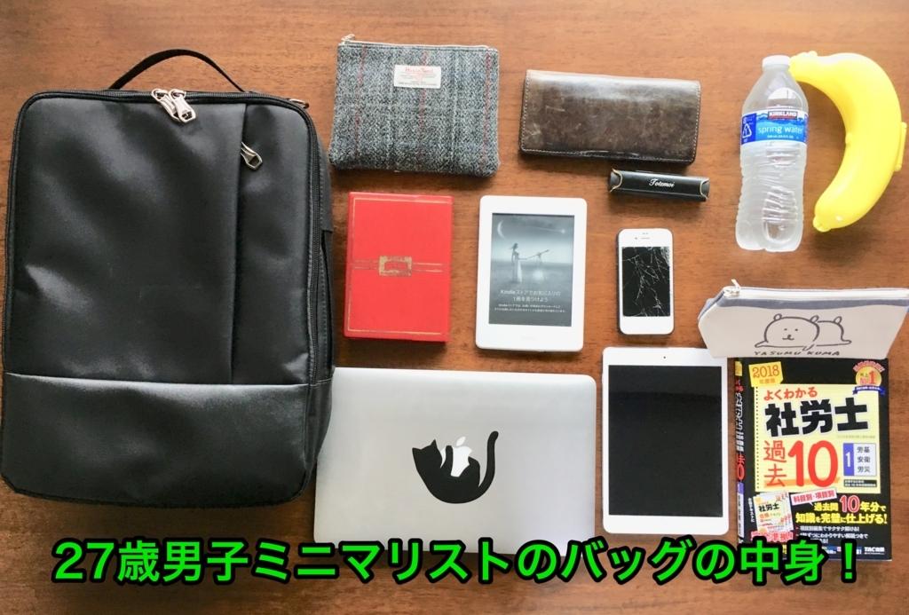f:id:kohei_nagura:20180707090550j:plain