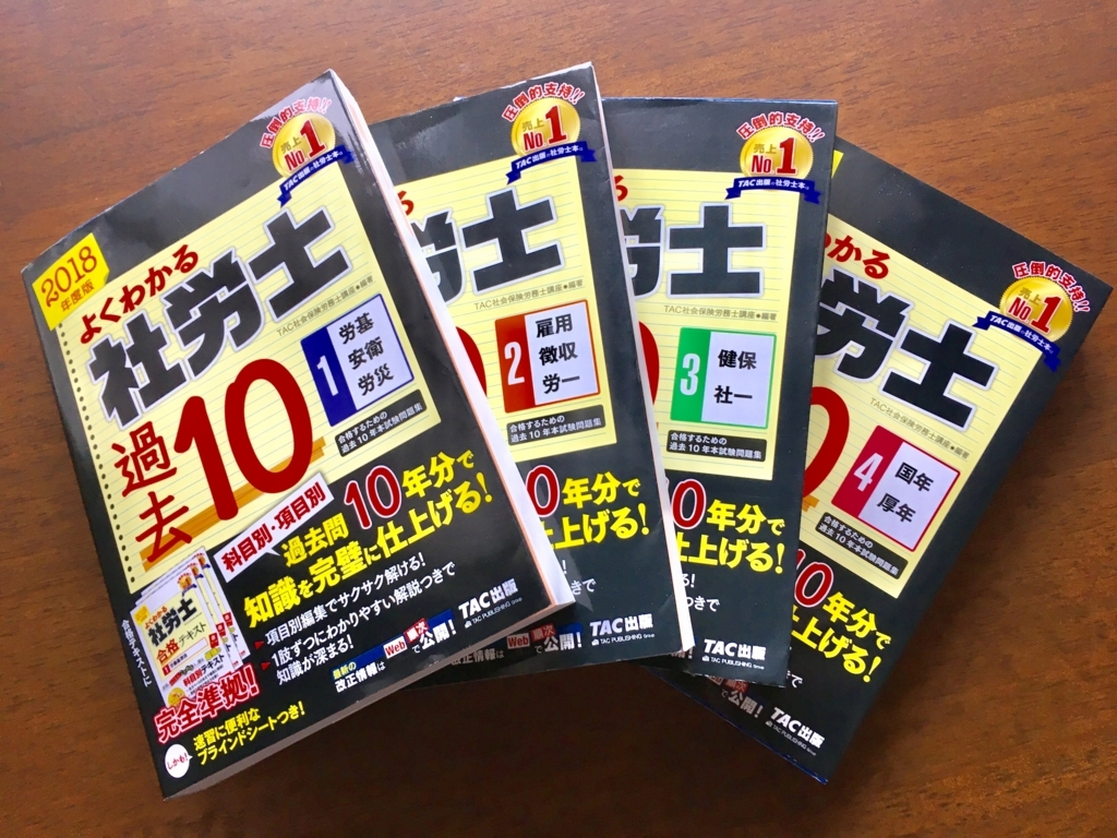 f:id:kohei_nagura:20180707092815j:plain