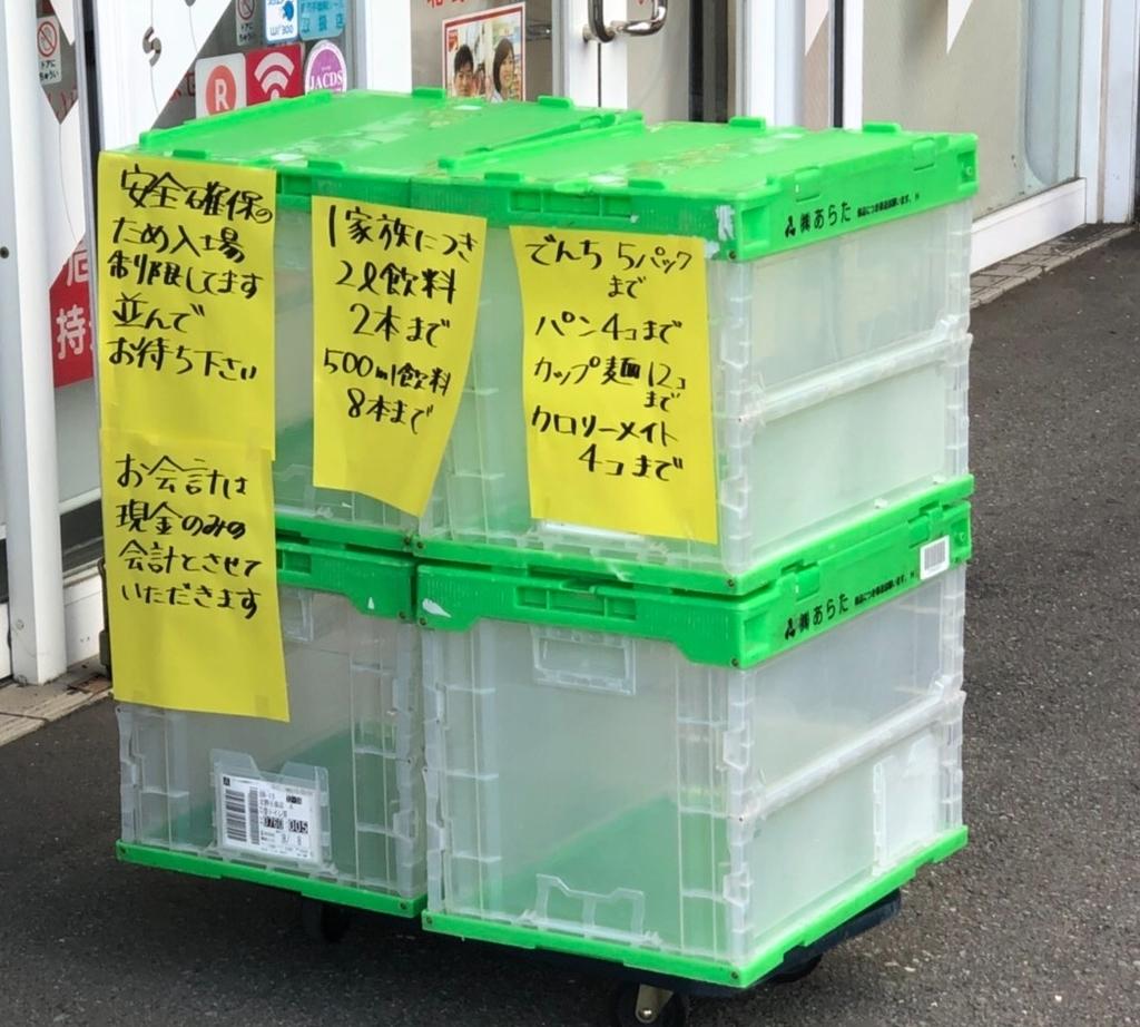 f:id:kohei_nagura:20180909152326j:plain