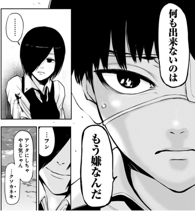 f:id:kohei_nagura:20181202155643j:plain
